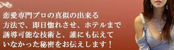 kudoku3.jpg