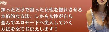 kudoku4.jpg
